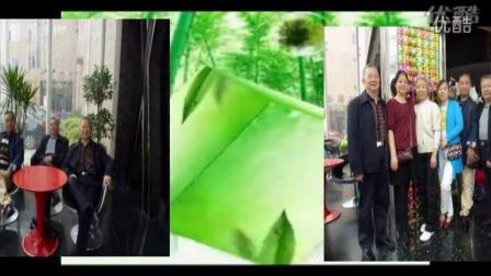 德阳 中江县 师范校76、2班同学毕业40周年聚会纪念活动