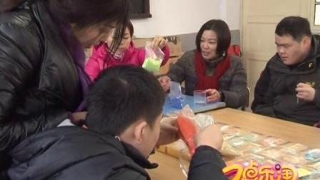 芜湖市孤独症协会职业培训手工肥皂等工艺品宣传片