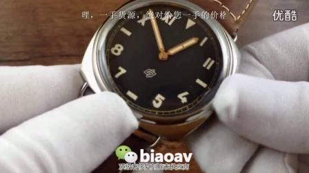 TOB出品站西手表送女生手表代表什么意思 送女生什么手表最好biaoav