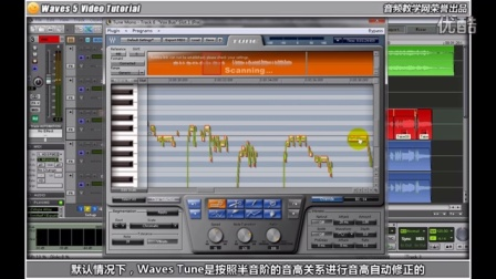 56 Z-Noise- 介绍Waves Z-Noise采样降噪效果器的使用方法和技巧