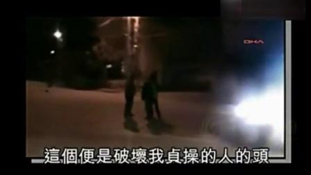 视频:实拍女子杀死强奸犯 割头游街