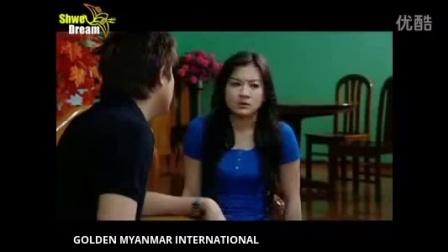 Shwe Myanmar Full Movies ( Wutt Hmoe Shwe Yi   Nay - 480P