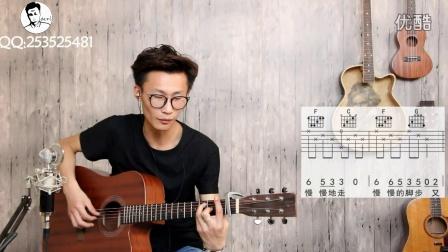 小LV吉他教程四十六课 《我也可以是流浪诗人》吉他弹唱教学