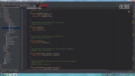 [PhalApi视频教程]2.5 NotORM进阶细节使用