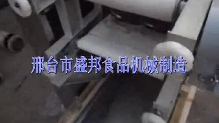 陕西省 永寿县 小型包子皮机 全自动包子皮机 水饺皮成型机 仿手工饺子皮机