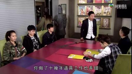 爱回家之八时入席粤语第01集预告片