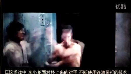 透徹比較 MMA_實戰_李小龍