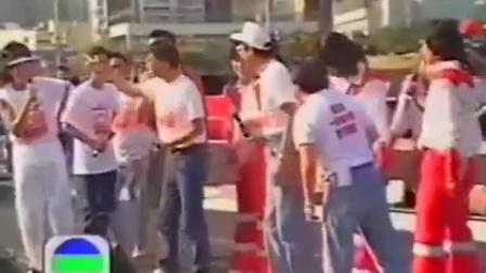 1991华东水灾 演艺界总动员忘我大汇演(上)