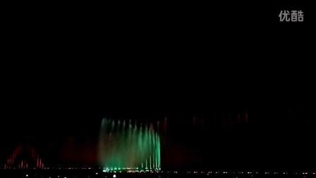 芜湖市三山区莲花湖公园音乐喷泉