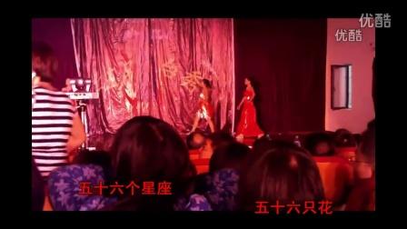 视频T台秀—造D1006—卡啦OK字幕歌曲_超清