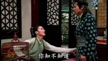 [台湾][三花系列之三状元花][TV-RMVB][国语中字]14(1)
