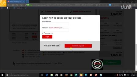 how to book flight ticket in airasia 如何预订亚航机票