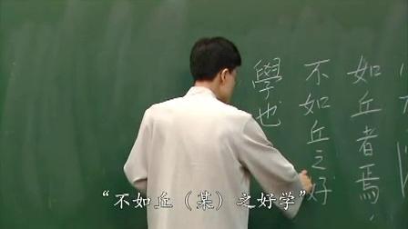 做孩子一生的贵人-蔡礼旭(完整版)11_标清