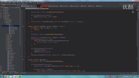 [PhalApi视频教程]2.7 缓存的使用