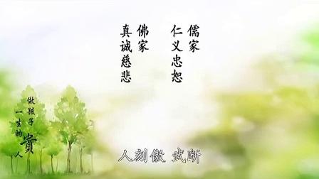 做孩子一生的贵人-蔡礼旭(完整版)18_标清