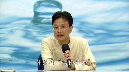做孩子一生的贵人-蔡礼旭(完整版)20_标清