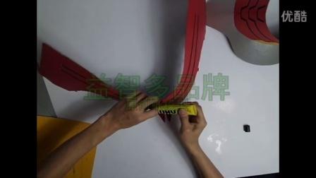 【脖子】第42代钢铁侠1:1真人可穿戴盔甲 益智多原创免裁剪纸模型 制作教程