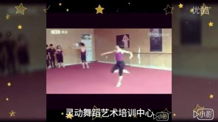 山东枣庄灵动舞蹈艺考培训 集训班 暑假班 舞蹈班