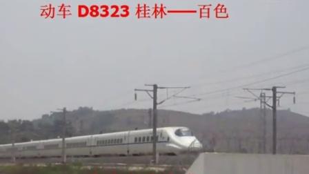火车视频集锦——宁局视频42(励志篇)
