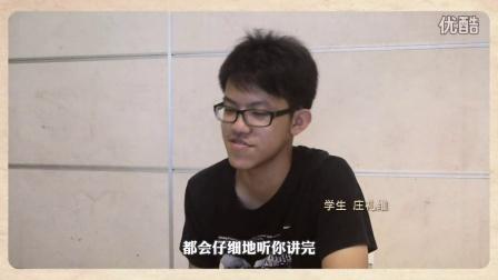 HiABC形象宣传片-突破人生