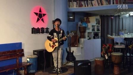 刘鹏远爱徒---李傲 吉他弹唱 五月天《倔强》
