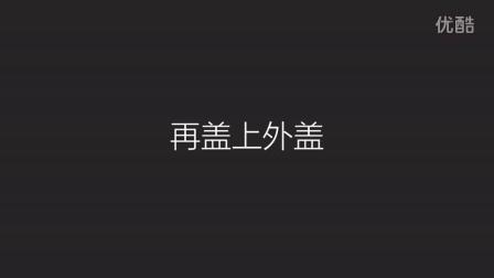 01煮白米饭