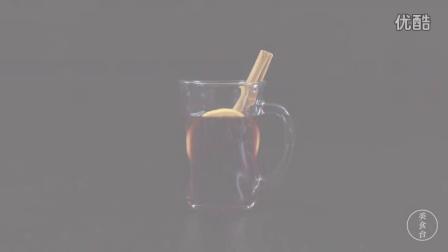 08红酒 也可以这样煮了喝