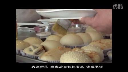 哈尔滨新东方烹饪学校西点烘焙教学规范