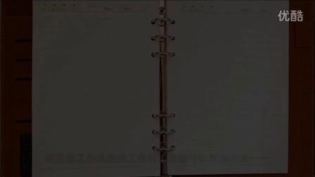 第一书记 任晋工作日志短片