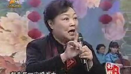 [豫剧经典] 马金凤 《对花枪》选段(电影版)