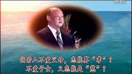 安祥禅-耕云导师讲词:《迈向生命的圆满》(视频第三版)