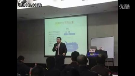 职业教育:李禹成老师讲课视频片段截取