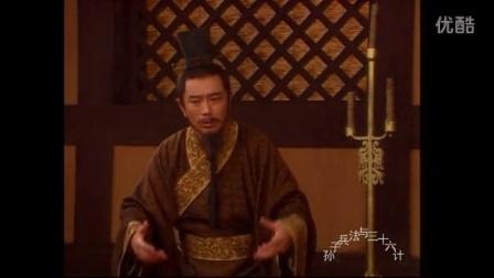 28-华夏之孙氏兵法