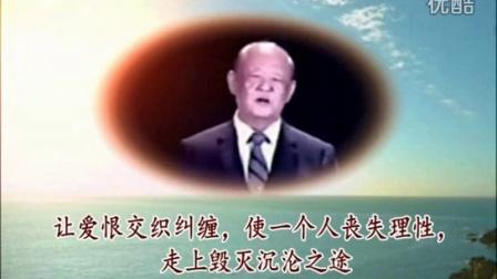 安祥禅-耕云导师讲词:《修心诀》(视频第三版)