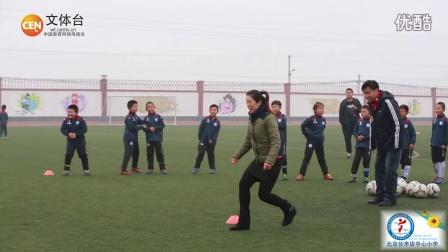 长辛店中心小学足球队特辑——足球特色学校