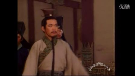 34-华夏之孙氏兵法