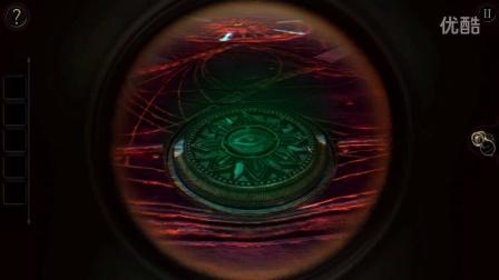 TheRoom 未上锁的房间 攻略 (4)