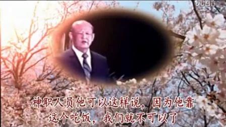 安祥禅-耕云导师讲词:《幸福之道》(视频第三版)