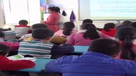 人教版四年级语文下册《万年牢》教学视频重庆市一师一优课部级优课评选入围作品