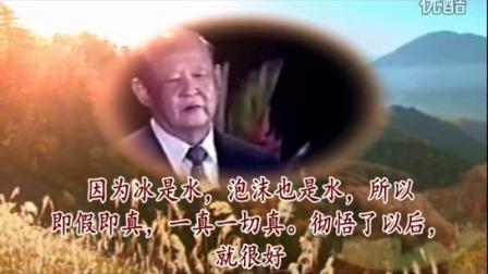 安祥禅-耕云解惑录:《牛的礼赞》会后解惑(视频第三版)
