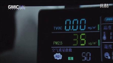 GMIC领袖峰会_28AM_超清