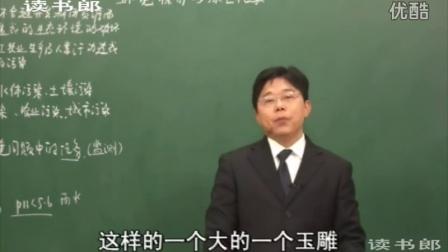 化学高中必修2__第4章第2节·环境保护与绿色化学