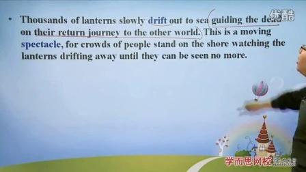 飞飞新概念英语第二册第九十六课(3)