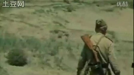 《命令:越过国境线》国语译制片 苏联电影 _标清