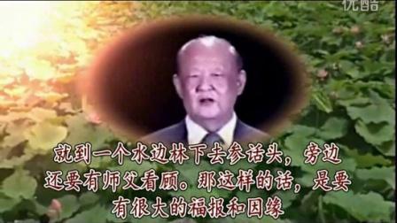 安祥禅-耕云解惑录:《安分守己》会后解惑(视频第三版)