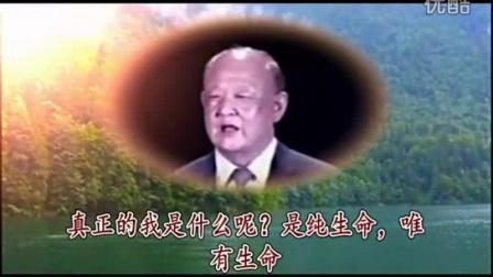 安祥禅-耕云解惑录:《作者座谈会》解惑(视频第三版)