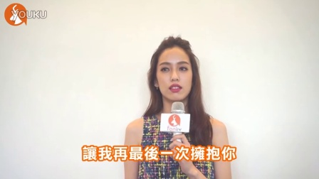 【Fanily x 滾石愛情故事】陳庭妮聽了會揪心的滾石情歌是.....