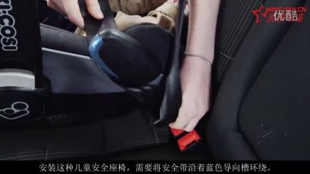 面向后儿童安全座椅用安全带安装_ 消费明鉴03