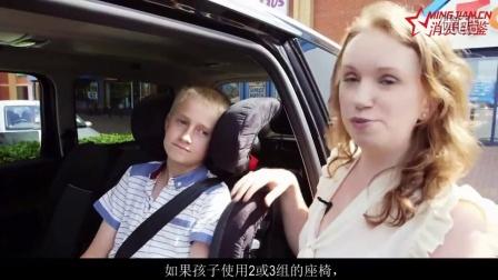 最佳儿童安全座椅如何购买_消费明鉴06