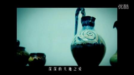 02 荣昌陶之歌 DVD